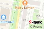 Схема проезда до компании Индустриальный в Барнауле