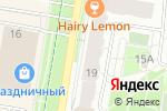 Схема проезда до компании Детская сказка в Барнауле