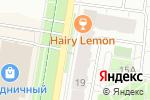 Схема проезда до компании Алтайские дары в Барнауле