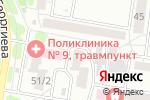 Схема проезда до компании Городская детская библиотека №30 в Барнауле