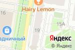 Схема проезда до компании Аленький цветочек в Барнауле