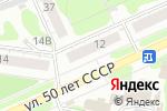 Схема проезда до компании Администрация Индустриального района в Барнауле