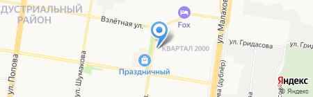 HAIRY LEMON на карте Барнаула