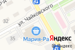 Схема проезда до компании Магазин оптики в Барнауле