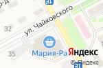Схема проезда до компании РЕМСЕРВИС в Барнауле