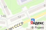 Схема проезда до компании Автомобильное ателье в Барнауле