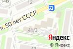 Схема проезда до компании Пеликан в Барнауле