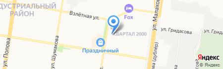 Beauty Body на карте Барнаула