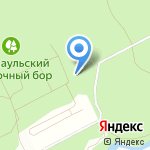 КиберАрена на карте Барнаула