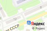 Схема проезда до компании Ксения в Барнауле