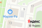 Схема проезда до компании Максима в Барнауле