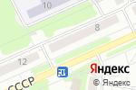 Схема проезда до компании Нотариус Мельник Е.Ю. в Барнауле