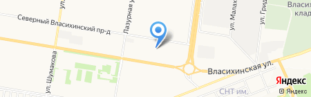 Домашний магазин на карте Барнаула