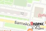 Схема проезда до компании Гемотест в Барнауле