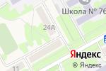 Схема проезда до компании Академия английского языка в Барнауле