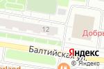 Схема проезда до компании Ультрамед в Барнауле