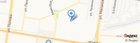 Федерация Кунг-фу Алтайского края на карте Барнаула