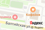Схема проезда до компании Сатурн в Барнауле