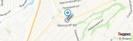 Средняя общеобразовательная школа №94 на карте Барнаула