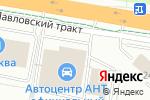 Схема проезда до компании Автоцентр АНТ в Барнауле