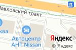 Схема проезда до компании Infiniti в Барнауле