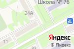 Схема проезда до компании Юрист в Барнауле