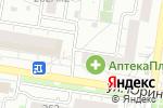 Схема проезда до компании Форне в Барнауле