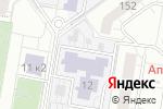 Схема проезда до компании Детский сад №262 в Барнауле