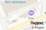 Схема проезда до компании INFINITY в Барнауле