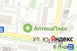 Схема проезда до компании Летопись в Барнауле