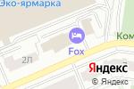 Схема проезда до компании ГлавПивМаг в Барнауле