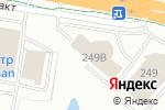 Схема проезда до компании Мерседес-центр в Барнауле