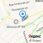 Магазин хозтоваров на карте Барнаула