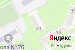 Схема проезда до компании Датапро в Барнауле