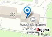 Штаб по делам ГО и ЧС Ленинского района на карте