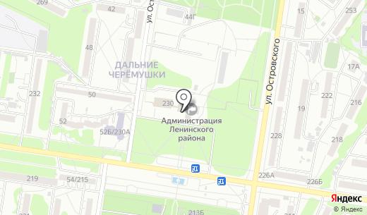 Комитет ветеранов войны и военной службы Администрации Ленинского района. Схема проезда в Барнауле