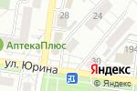 Схема проезда до компании В гостях у дяди Олега в Барнауле
