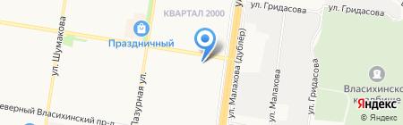 Mondigo на карте Барнаула