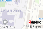 Схема проезда до компании Детская школа искусств №6 в Барнауле