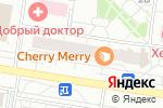 Схема проезда до компании Золотая Осень в Барнауле
