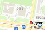 Схема проезда до компании Жигулев в Барнауле