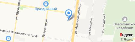 Школа скорочтения на карте Барнаула