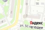 Схема проезда до компании Athletic в Барнауле