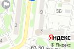 Схема проезда до компании У Марины в Барнауле