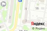 Схема проезда до компании Комфорт в Барнауле