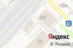 Схема проезда до компании АГАС-LIFAN в Барнауле
