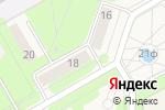 Схема проезда до компании Lemon в Барнауле
