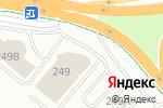 Схема проезда до компании Форд АлтайАвтоЦентр в Барнауле