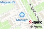Схема проезда до компании Сервисный центр в Барнауле