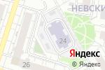 Схема проезда до компании Детский сад №260 в Барнауле